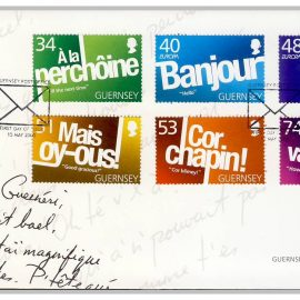 2008 Europa Letter Guernsey Post FDC languages stamps first day cover. Very Good condition with insert card. Please see larger photo for details.