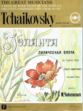 """The Great Musicians TCHAIKOVSKY (part four) 10"""" LP & Magazine Fabrri & Partners ref78 Very Good Condition. Each LP is 10"""" and 33rpm Details of record enclosed shown on front cover. Please see photo and full description."""