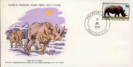 The Square-lipped Rhinoceros Africa BRAZZAVILLE CONGO 1978 Stamp World Wildlife Fund First Day Cover FDC refWWF55 Stamp Cover with information paper regarding cover topic.  A vintage lightweight cover in very good condition. Please see larger photo and full description for details.