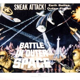 SFX LARGE PRINT of Film Poster BATTLE IN OUTER SPACE measures 21x 29cm approx refS2-032 Ideal for framing. This glossy photo print produced by SFX is in Good Condition.  Please read the full description and see photo.