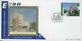 Vienna Int'l Centre EURO currency 1st postal stamps JAPAN-WELTERBE2001 BENHAM silk cover refD132 In very good condition for age. Please see larger photo and full description for details.