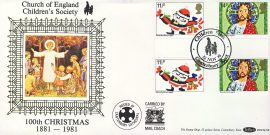 CHRISTMAS Children's Society CANTERBURY Church of England silk picture cover Carried by Mail Coach gutter pair stamps Benham BOCS(2)8 refD152 In very good condition. With Insert Card. Please see larger photo and full description for details.