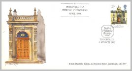 1990-03-06 British Pilatelic Bureau special cover for customers refE230 Cover in good condition. Please see larger photo and full description for details.