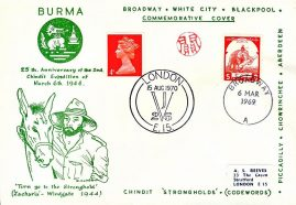 BURMA Chindit 'Strongholds' Codewords 1969 Broadway & 1970 London commemorative cover. 25th Anniv of teh 2nd Chindit Expedition 1944.  refD337 In very good condition. Please see larger photo and full description for details.