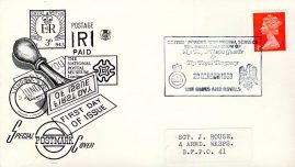 1969 Amalgamation of Blue & Royals Horse Guards & Dragoons Special Postmark FDI BFPO stamp cover refD340 In very good condition - flap stuck inside envelope. Please see larger photo and full description for details.