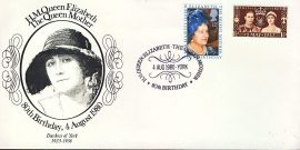 1980 H.M.Queen Elizabeth Queen Mother's 80th Birthday YORK stamps cover refD187 In very good condition. No Insert Card. Please see larger photo and full description for details.