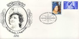 4th August 1980 Queen Mother's 80th Birthday WINDSOR BERKS stamps cover refD188 In very good condition. No Insert Card. Please see larger photo and full description for details.