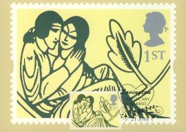All the Love Poems of Shakespeare Postcard decorated by Eric Gill LOVINGTON Hearts special hand stamp 1995 Castle Cary Somerset postmark refE235 Special Hand Stamped Royal Mail Postcard in Very Good Condition - address label on reverse.