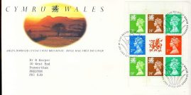 CYMRU WALES Royal Mail Welsh Dragon stamps cover Daffodil special postmark 1992 refE46 Cover in very good condition. Unsealed with insert. Please see larger photo and full description for details.