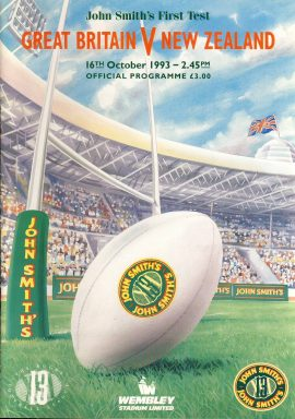 1993 John Smith's First Test Wembley Stadium Ltd programme in very good used condition. Please read full description. . Ref084