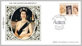 1986 BS11 Her Majesty The Queen's 60th Birthday London SW1 Ltd Edition small silk cover refF14 Cover in very good condition. Please see larger photo for details.