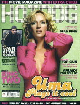 HOTDOG Movie Magazine APRIL 2005 Uma