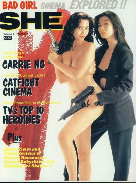 SHE Magazine #1 1994 Bad Girl Cinema Explored!! CARRIE NG