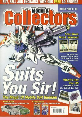 Model & Collectors Mart Magazine March 2005 Magic of Moblie Suit Gundam ref101405 Pre-owned in very good condition. Magazine ONLY