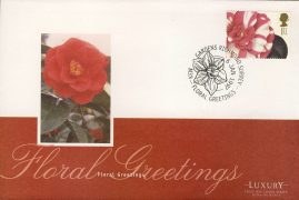 1997 Floral Greetings Flower Stamp KEW GARDENS Luxury First Day Cover refCD258 Not Sealed. No insert card. Please see larger photo and full description for details.