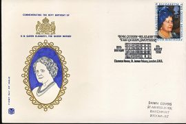 1980-08-04 Queen Mother CLARENCE HOUSE 80th Birthday Stamps FDC Stuart First Day Cover refCD395 with insert card. Please see larger photo and full description for details.