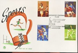 1988-03-22 Sport Stamps FDC LEICESTER FOOTBALL CLUB Stuart First Day Cover refCD3062 With insert card. Please see larger photo and full description for details.