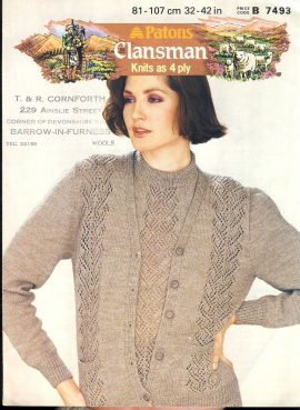 Lady's twinset with lace panel vintage 4 page knitting pattern in good clean condition with some creases. Sold by Cornforth Woolshop
