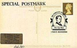 2007 Helensburgh John Logie Baird Special Postmark 1911 Stanley Steam Car postcard refP6-25 Postcard in very good used condition. Please see larger photos and full description for details.
