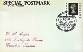 1970 Cymru Iwerddon Dathliad Hoci HOCKEY sticks Special Postmark postcard refP6-4 Postcard in very good used condition. Blank reverse.  Please see larger photos and full description for details.