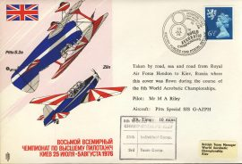 1976 RAF Hendon to Kiev Russia World Aerobatic Championships flown cover rcd26 Very Good condition with insert card. Please see larger photo for details.
