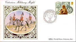1987 Victorian Military Might 8th September BFPO 2156 Benham small silk cover - no insert - ref71
