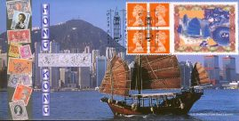1997 LTD EDITION Farewell to Hong Kong Bradbury Royal Mail Commemorative Label First Day Cover numbered 167 Alternative Postmark - no insert.