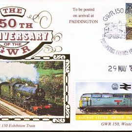1985 GWR 150th Anniversay CARRIED on Exhibition Train PaddingtonBenham Small Silk Cover GWR8 special handstamps and with insert card refA425