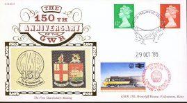 1985 GWR14 Benham Small Silk Cover 150th Anniversary of The 1st Shareholders Meeting refA428