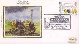 1980 Colorano Small Silk Cachet Railway Anniversary Cover with Manchester special handstamp. No insert card. refA356