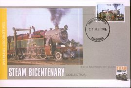 2004 The Gambia fdi Steam Bicentenary Collection India Railways WT Class commemorative cover. Date stamp year unclear. Very Good condition with insert card. Please see larger photo for details.