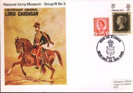 1970 Lieutenant General Lord Cardigan Seventh Earl of Cardigan BFPO Nation Army Museum Cover addressed to Tower of London EC3 refB50