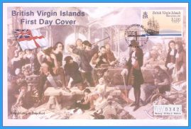 2001 British Virgin Islands Shipbuilding at Deptford HMS Austria Numbered Mercury First Day Cover refB52 Unsealed. No insert card.