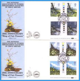 2 x 1979-03-21 OFFICIAL COVERS carried on RMMV Scillonian British Wild Flowers traffic light gutter pair stamps Benham First Day Covers