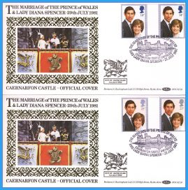2 x 1981 Royal Wedding Prince Charles & Lady Diana Caernarfon Castle Offical Gutter Pair Stamps Benham First Day Covers. rc147
