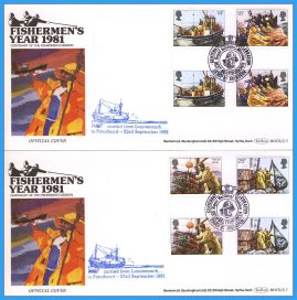 2 x Official Carried Lossiemouth to Peterhead 1981 Fishing Industry Gutter Pair Stamps Benham First Day Cover Aberdeen cancel rc148
