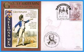 2008 Our Islands History BENHAM cover NELSON'S MEN Banjul The Gambia. Good condition. Unsealed. Blank insert card. Refb3