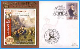 2008 Our Islands History BENHAM cover Nautical Sayings BAIL OUT Banjul The Gambia. Good condition. Unsealed. Blank insert card.refb5