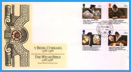 1988-03-01 Welsh Bible Stamps FDC with House of Commons cds. Rcd8