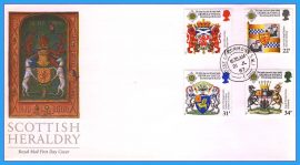 1987-07-21 Scottish Heraldry Stamps FDC with House of Commons cds refcd10