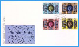1977-05-11 Silver Jubilee Stamps FDC with House of Commons CDS refcd17