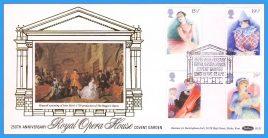 1982-04-28 British Theatre Stamps Covent Garden Opera House Benham Silk FDC BLS3 refcd38