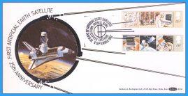 1982-09-08 Information Technology Stamps JODRELL BANK FDC Space Shuttle Satellites Benham Silk BLS6 refcd54