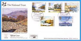 1981-06-24 National Trust National Trust Official Cover Derwentwater Keswick BENHAM BOCS(2)4 rcd111