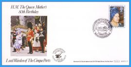 1980-08-04 Queen Mother 80th Birthday Stamps First Day Cover WALMER CASTLE Benham BOCS 25 rcd113
