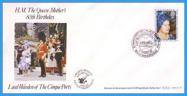 1980-08-04 Queen Mother 80th Birthday Stamps First Day Cover WALMER CASTLE Benham BOCS 25 rcd114