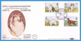 1979-02-07 CRUFTS Anniversary Dogs Stamps OFFICIAL COVER Benham First Day Cover rcd120