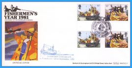 1981-09-23 Fishing Industry Stamps Fishermen's Year OFFICIAL COVER Lossimouth Peterhead BOCS(2)5 rcd122 First Day Cover