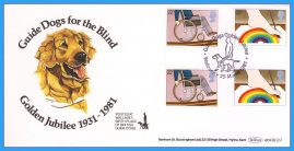 1981-03-25 Year of the Disabled Stamps Gutter Pairs FDC Guide Dogs for the Blind BENHAM BOCS(2)2 rcd131