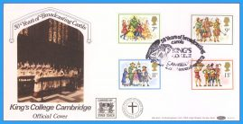 1978-11-22 Christmas Stamps FDC OFFICIAL COVER King's College Cambridge rcd146